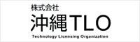 株式会社沖縄TLO